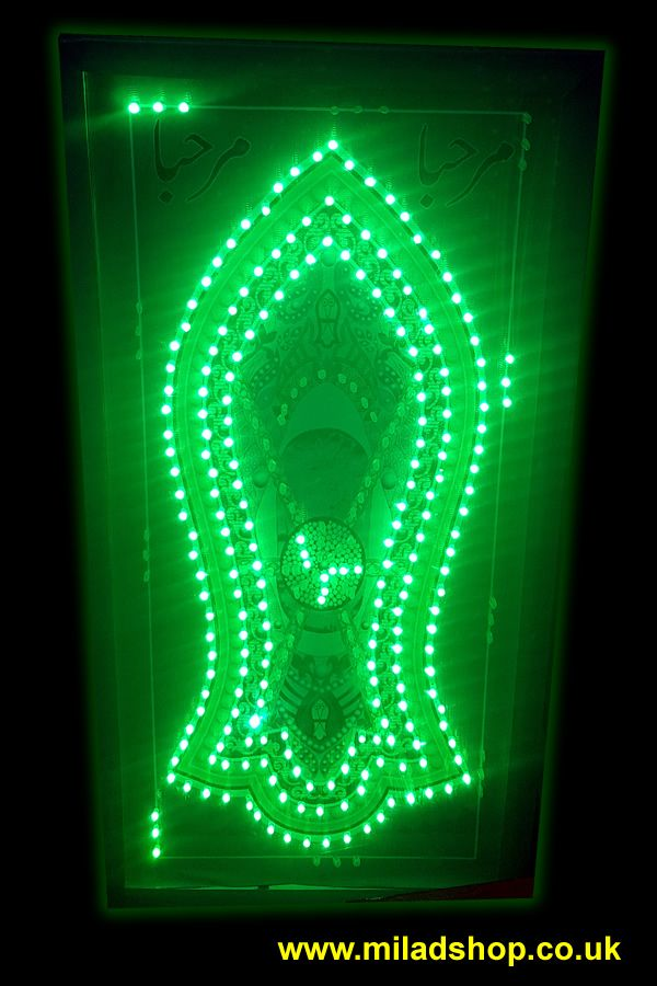 Quran Wall Decoration